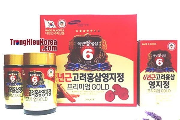 Cao hồng sâm linh chi Taewoong Food hộp 2 lọ