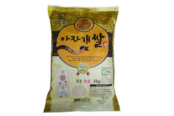 Gạo SangJu nội địa Hàn Quốc túi 3kg