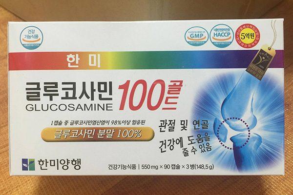 Viên uống bổ khớp Glucosamine - Hộp 3 lọ